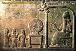 Nibiru Sun Disk Vibration - Seal of Shamash