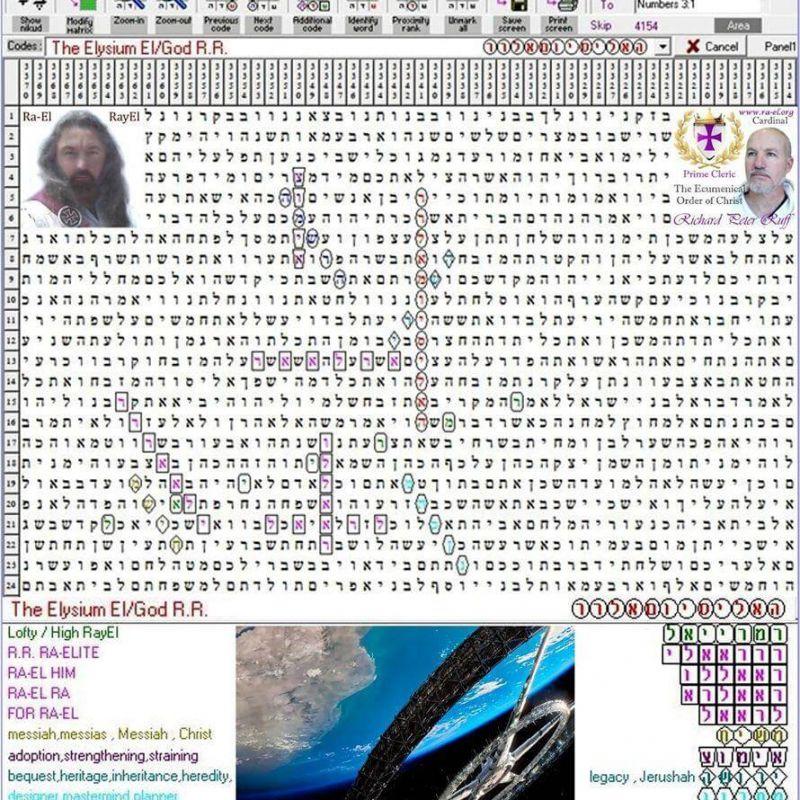 The Elysium El God R.R - Torah Code by Richard Ruff - Lord RayEl - RaEl
